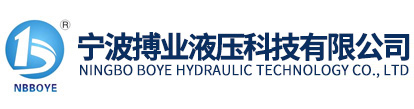 Ningbo Zhenhai Boye Hydraulic & Electrical Co., Ltd.